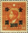 [Surcharged 10-100$ in Gold Yuan, Typ EQ54]