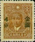 [Surcharged ½-5 Cents in Gold Yuan, Typ EQ6]