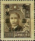 [Surcharged 20000-200000$ in Gold Yuan, Typ EQ66]