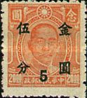 [Surcharged ½-5 Cents in Gold Yuan, Typ EQ8]