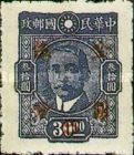 [Surcharged ½-5 Cents in Gold Yuan, Typ EQ9]