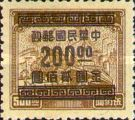 [Revenue Stamps Surcharged - No Stroke in Lower Right Corner. Gumless, Typ ES19]