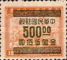 [Revenue Stamps Surcharged - No Stroke in Lower Right Corner. Gumless, Typ ES20]