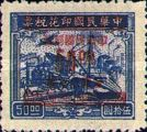 [Revenue Stamps Surcharged - No
