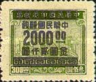 [Revenue Stamps Surcharged - Projection on Left Column Below Ornament, Typ ES26]