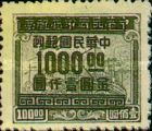 [Revenue Stamps Surcharged - As Previous, Without Projection, Typ ES28]