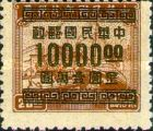 [Revenue Stamps Surcharged - Gumless, Typ ES34]