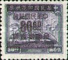 [Revenue Stamps Surcharged -