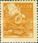 [Shanghai Unit Postage Stamps - Gumless. See Also No. 1124-1127, Typ ET]