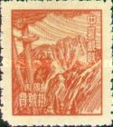 [Shanghai Unit Postage Stamps - Gumless. See Also No. 1124-1127, Typ EU]