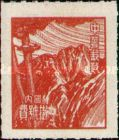 [Hong Kong Unit Postage Stamps - See Also No. 1092-1095, Typ EU1]