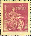 [Shanghai Unit Postage Stamps - Gumless. See Also No. 1124-1127, Typ EV]