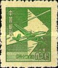 [Shanghai Unit Postage Stamps - Gumless. See Also No. 1124-1127, Typ EW]