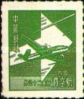 [Hong Kong Unit Postage Stamps - See Also No. 1092-1095, Typ EW1]