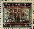 [Revenue Stamps Surcharged - Gumless, Typ EX3]