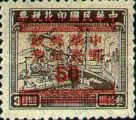 [Revenue Stamps Surcharged - Gumless, Typ EX6]