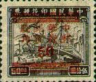 [Revenue Stamps Surcharged - Gumless, Typ EX7]