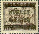 [Revenue Stamps Converted into Unit Stamps - Gumless, Typ EY1]