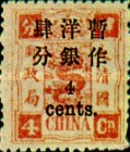 [No. 13-21 Surcharged - Small Numerals, 2½-3 mm Between Chinese Characters and Numerals. See also No. 22A-31A, Typ F2]