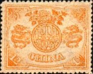 [The 60th Anniversary of Tsz'e Hsi - The Empress Dowager. See also No. 13a-21a, Typ J]
