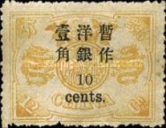 [No. 13-21 Surcharged - Small Numerals, 2½-3 mm Between Chinese Characters and Numerals. See also No. 22A-31A, Typ J2]