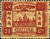 [The 60th Anniversary of Tsz'e Hsi - The Empress Dowager. See also No. 13a-21a, Typ K]