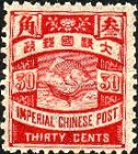 [Imperial Chinese Post, Typ S1]