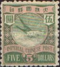 [Imperial Chinese Post, Typ T2]