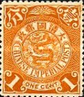 [Imperial Chinese Post - Engraved in London. Watermarked, see also No. 84-96, Typ U1]
