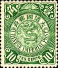 [Imperial Chinese Post - Engraved in London. Watermarked, see also No. 84-96, Typ U6]