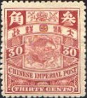 [Imperial Chinese Post - Engraved in London. Watermarked, see also No. 84-96, Typ V1]