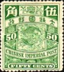 [Imperial Chinese Post - Engraved in London. Watermarked, see also No. 84-96, Typ V2]