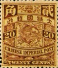 [Imperial Chinese Post - Not Watermarked, Typ V3]