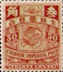 [Imperial Chinese Post - Not Watermarked, Typ V4]