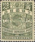 [Imperial Chinese Post - New Values & Colours, Typ V6]