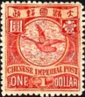 [Imperial Chinese Post - Engraved in London. Watermarked, see also No. 84-96, Typ W]