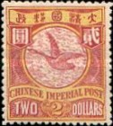 [Imperial Chinese Post - Engraved in London. Watermarked, see also No. 84-96, Typ W1]