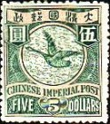 [Imperial Chinese Post - Engraved in London. Watermarked, see also No. 84-96, Typ W2]