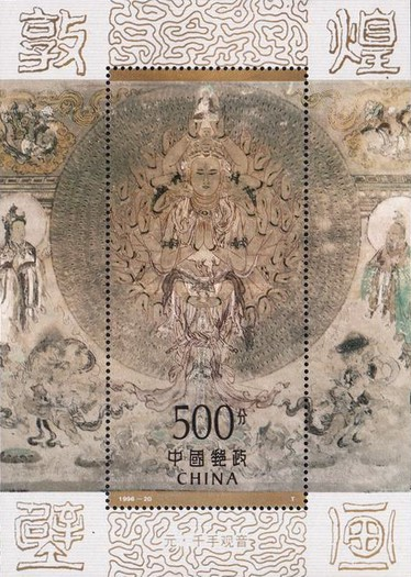 [Dunhuang Cave Murals, type ]