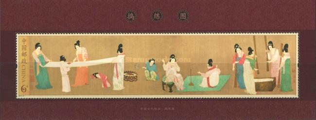 [Paintings - Court Ladies Preparing Newly Woven Silk, type ]