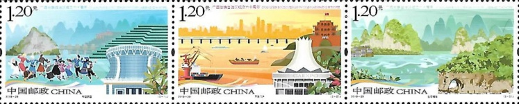 [The 60th Anniversary of the Guangxi Zhuang Autonomous Region, type ]