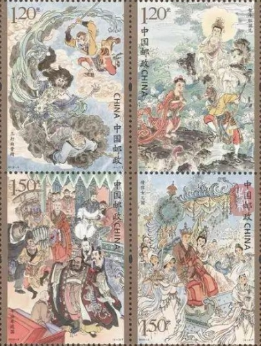 [Classical Chinese Literature - Journey to the West, Typ ]