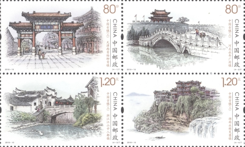 [Ancient Towns in China, Typ ]