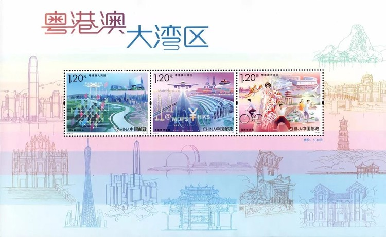 [The Creation of Guangdong-Hong Kong-Macao Greater Bay Area, Typ ]