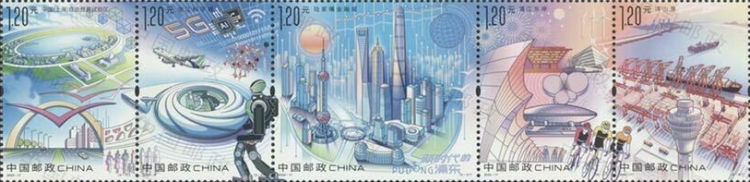 [The 30th Anniversary of the Shanghai Pudong Area, type ]
