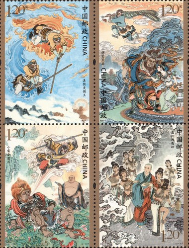 [Classic Chinese Literature - Journey to the West, type ]
