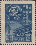 [Celebration of First Session of Chinese People's Political Conference, type A]