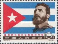 [The 4th Anniversary of Cuban Revolution, type AAQ]