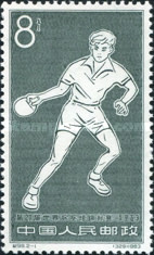 [The 27th World Table-Tennis Championships, type ACQ]
