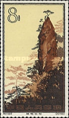 [Hwangshan Landscapes, type ADC]